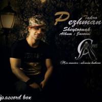 Pezhman-Takro-Sheytoonak