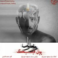 Pooyan-Feeling-Hezar-Malool