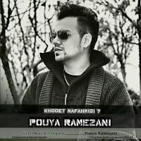 Pouya-Ramezani-Khodet-Nafahmidi