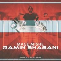 Ramin-Shabani-Mage-Mishe