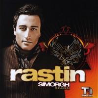 Rastin-Raghs-Dar-Roya