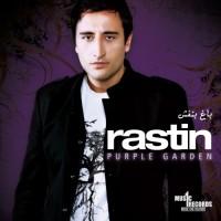 Rastin-Tanhayee-Semej