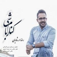 Reza-Ershadian-Kenaram-Bashi