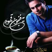 Reza-Razmara-Khodahafez
