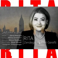 Rita-Zendegi-Ro-Sakht-Gerefti