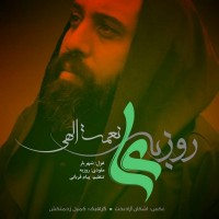 Roozbeh-Nematollahi-Ali