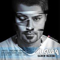 Saber-Nadimi-Vaghti