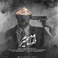 Sadegh-Akbari-Maryam-Zi-Daram-Mimiram