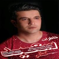 Saeed-Kahali-Madar