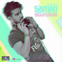 Saman-Ebrahimi-Vaghean-Fargh-Dare