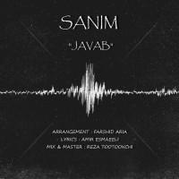 Sanim-Javab