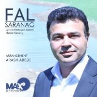 Sarang-Fal