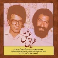 Shajarian-Santor-Va-Avaz-(Tarighe-Eshgh-Album)