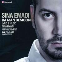 Sina-Emadi-Ba-Man-Bemoon