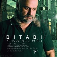 Sina-Ershad-Bitabi