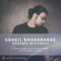 Soheil-Khodabande-Sedamo-Mishnavi