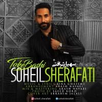 Soheil-Sherafari-To-Ke-Bashi