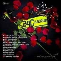 Soroush-Bagheri-Bazo-Band-Bi-Sardar