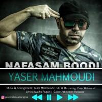 Yaser-Mahmoudi-Nafasam-Boodi