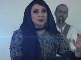 Rozita Yousefi – Gole Baghe Ashenaei