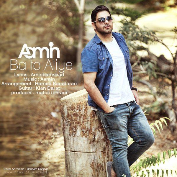 AaMin - Ba To Aliye