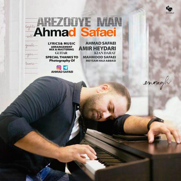 Ahmad Safaei - Arezoye Man