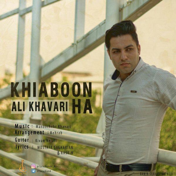 Ali Khavari - Khiaboonha