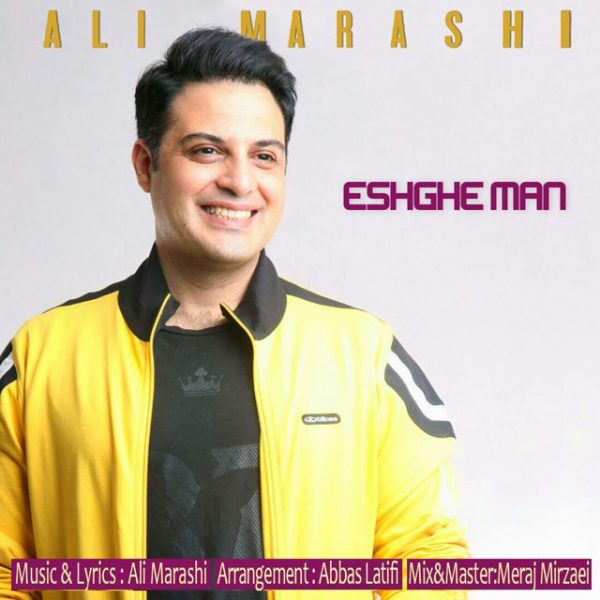 Ali Marashi - Eshghe Man