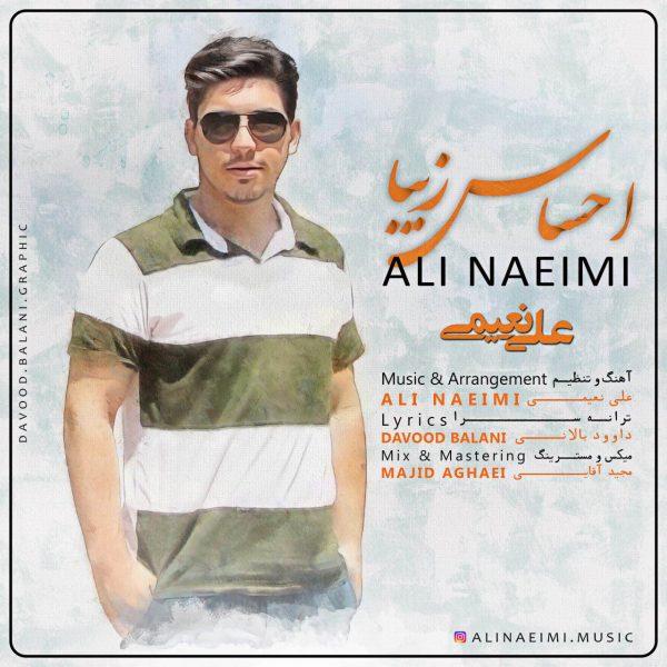Ali Naeimi - Ehsase Ziba