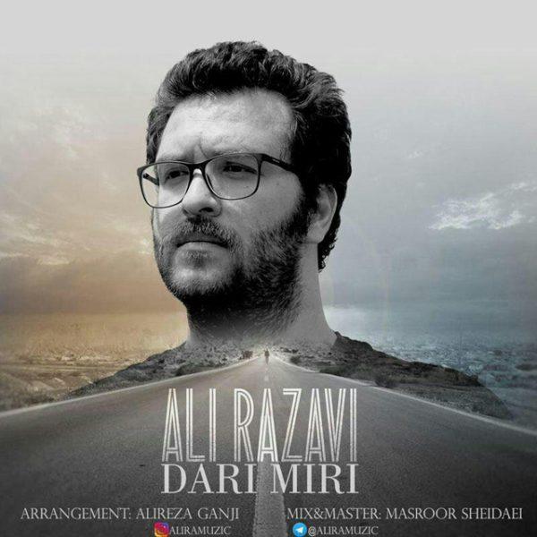 Ali Razavi - Dari Miri