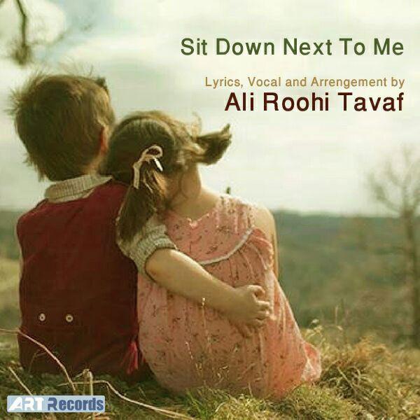 Ali Roohi Tavaf - Kenare Man Beshin