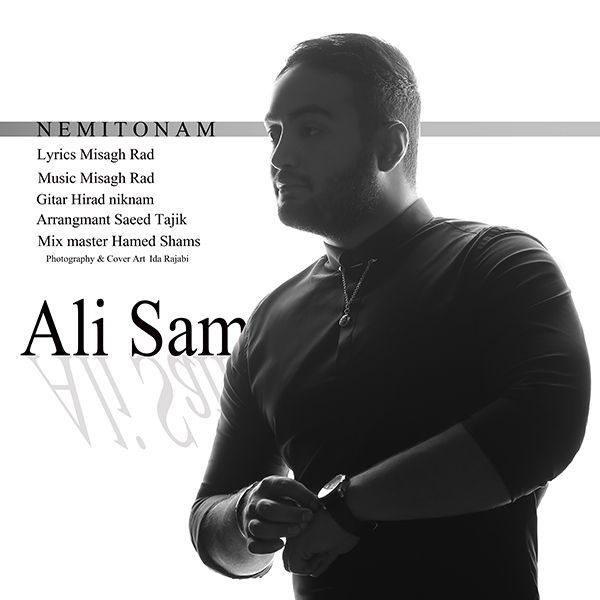 Ali Sam - Nemitoonam