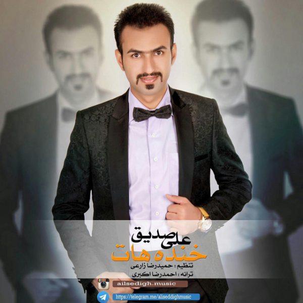 Ali Seddigh - Khandehat