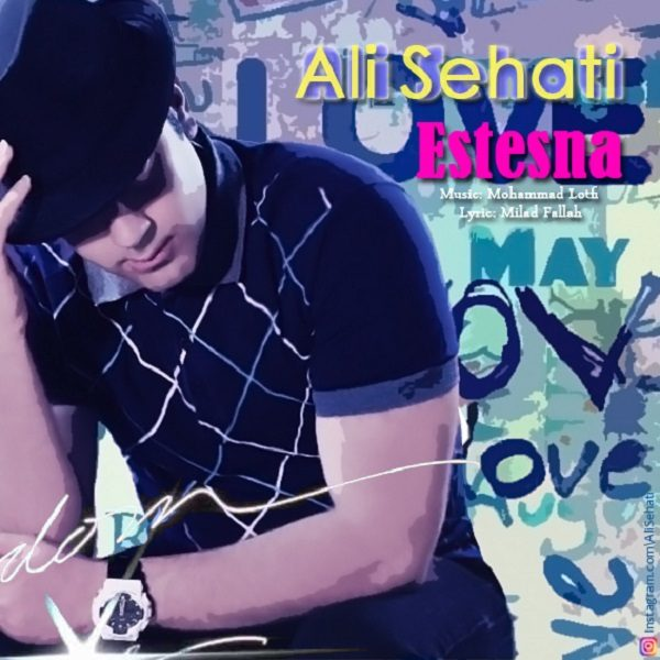 Ali Sehati - Estesna