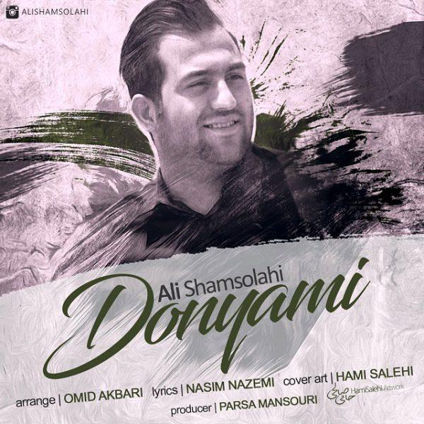 Ali Shamsolahi - Donyami