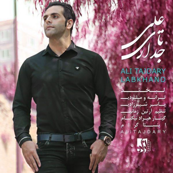 Ali Tajdary - Labkhand