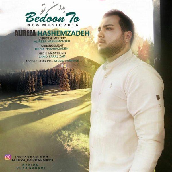 Alireza Hashemzadeh - Bedoone To