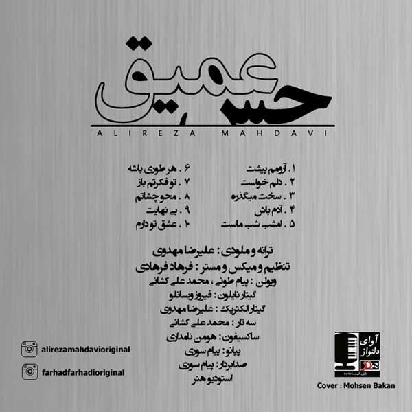 Alireza Mahdavi - Mahve Cheshatam