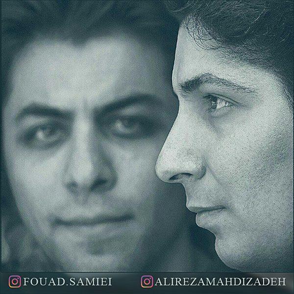 Alireza Mahdizadeh - Morghe Gereftar