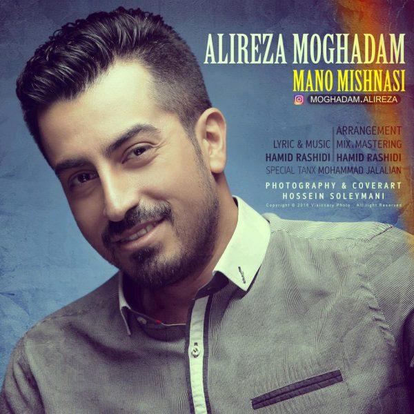 Alireza Moghadam - Mano Mishnasi