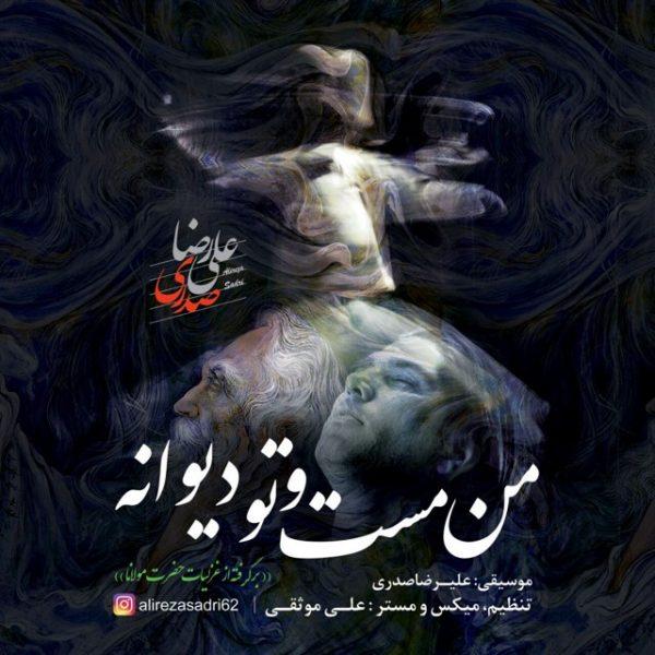 Alireza Sadri - Man Masto To Divaneh