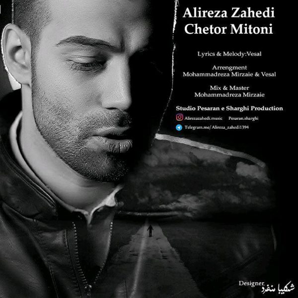 Alireza Zahedi - Chetor Mitoni