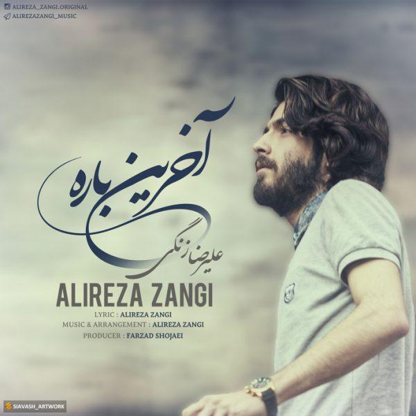 Alireza Zangi - Akharin Bare
