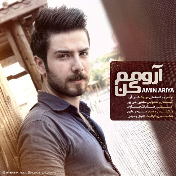 Amin Ariya - Aroomam Kon
