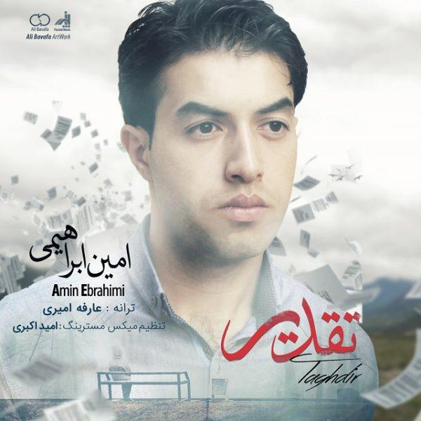 Amin Ebrahimi - Taghdir