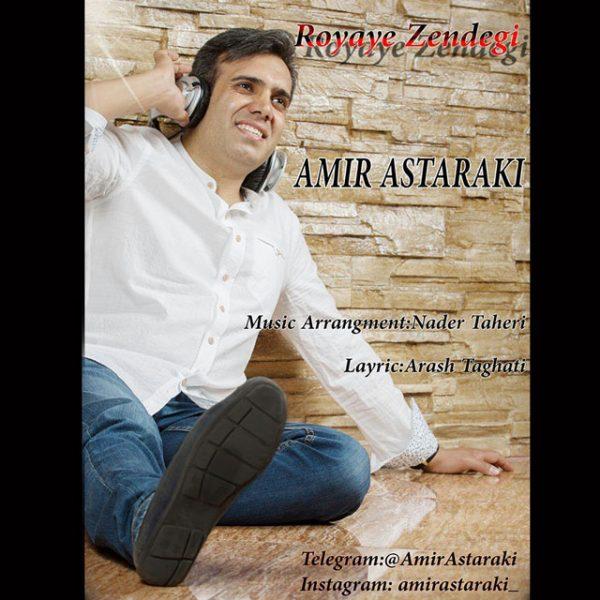 Amir Astaraki - Royaye Zendegi