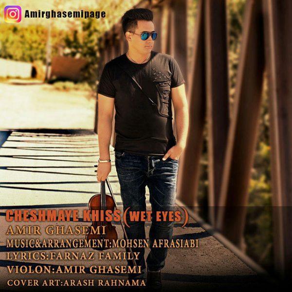 Amir Ghasemi - Cheshmaye Khis