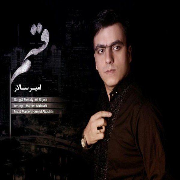 Amir Salar - Ghasam