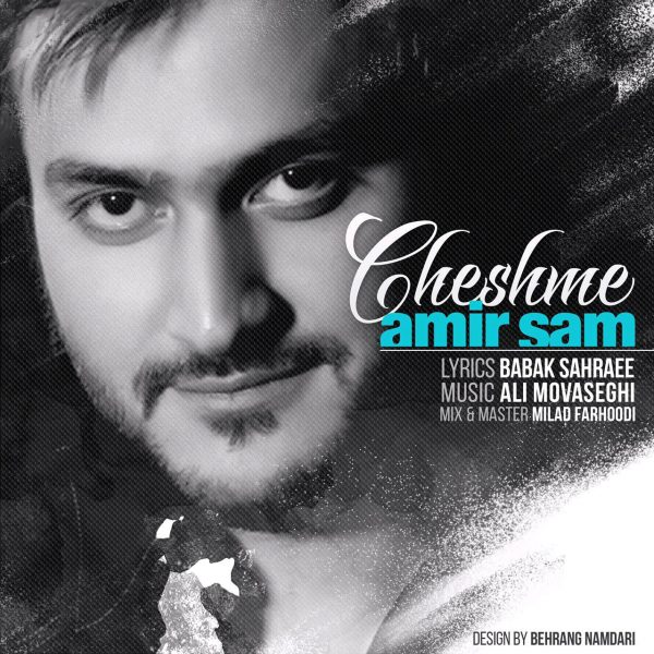 Amir Sam - Cheshmeh