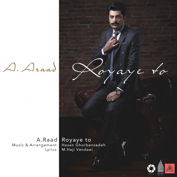 Araad - Royaye To